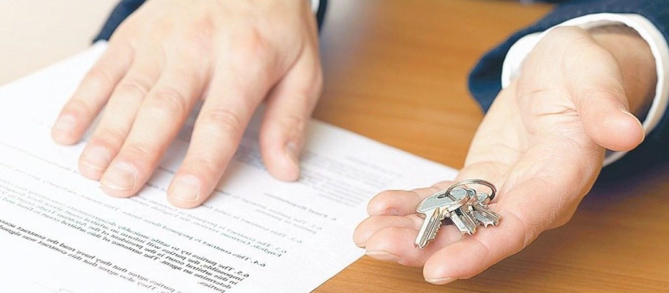 Порядок заключения и оформления договора по социальному найму жилья