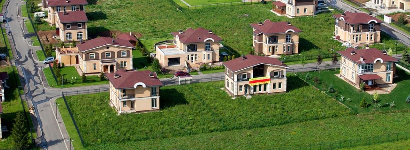 Вид разрешенного использования – земли населенных пунктов: что значит эта категория, что можно строить на наделах поселений и населенных пунктов?