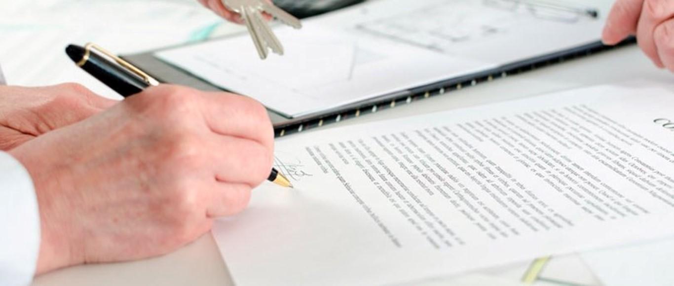 Примерная форма договора куплипродажи жилого помещения