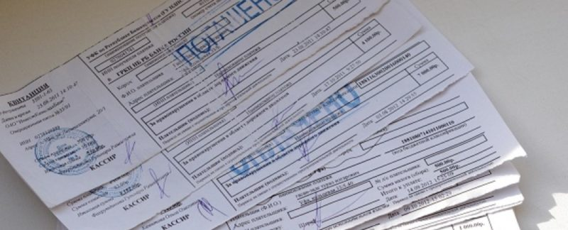 Изображение - Сколько хранить квитанции об оплате коммунальных услуг Kak-dolgo-nuzhno-hranit-kvitantsii-ZHKH-800x324